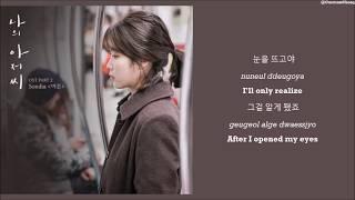 Various Artist Korea: Adult