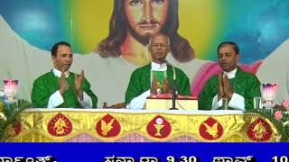 Holy Eucharist Celebrated By Rev.Fr.Cyprian Lewis At DCC Mulki On 01-09-2018