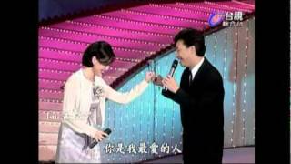 最愛的人 晚會版 江蕙 費玉清 (+張菲攪局)