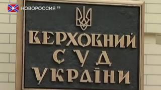 """В Украине запретили словосочетания """"ДНР и ЛНР"""""""