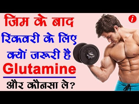 Best Supplement for Complete Muscle Recovery - मसल्स रिकवरी के लिए बढ़िया सप्लीमेंट