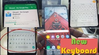 How to change the Keyboard Galaxy S8