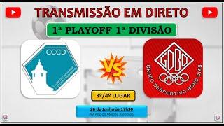 CN 2020/21 | 1º Play-off | 3º/4º Lugares | CCCD x GDBD
