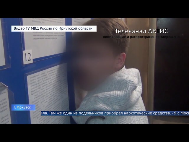 В Приангарье осудили банду фальшивомонетчиков.