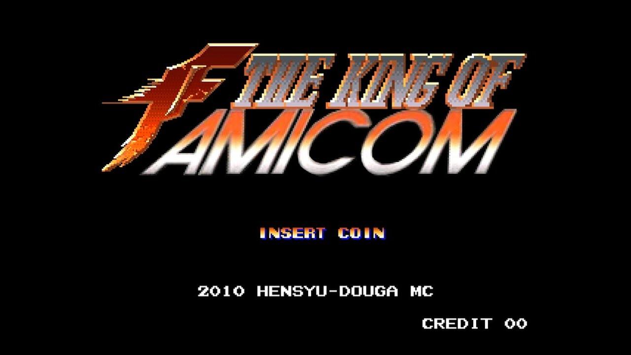 Capcom Vs Nintendo Vs Konami