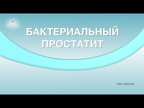 Prostamol цени Uno в Нижни Новгород