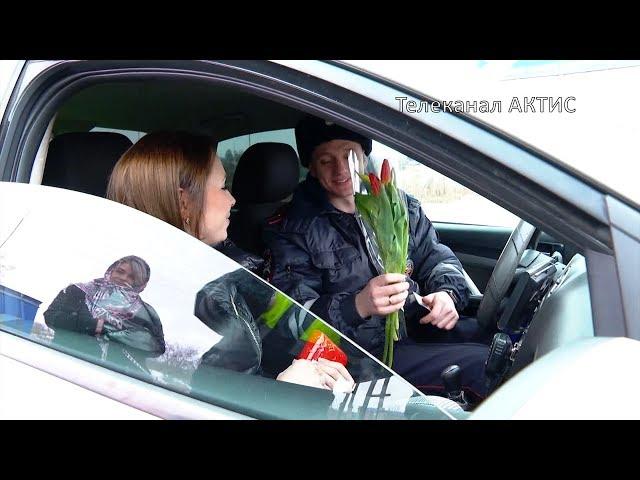 Вместо штрафа… тюльпаны