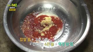 [HIT] 2tv 저녁 생생정보 - 배추 겉절이 황금 레시피 공개. 20150602