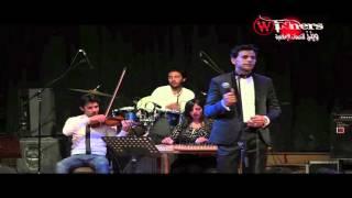 تحميل اغاني تحت رعاية شركة وينرزللانتاج الفني الملحن محمد بدر يتألق في آداء اغنية ضميني روعة روعة روعة MP3