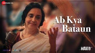 Ab Kya Bataun   Manto   Nawazuddin Siddiqui   - YouTube