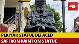 Periyar Statue Dishonoured With Saffron Paint In Coimbatore, Protesters Demand Arrest Of Miscreants  IMAGES, GIF, ANIMATED GIF, WALLPAPER, STICKER FOR WHATSAPP & FACEBOOK