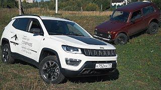 Тест драйв Jeep Compass 2018 feat. #ниватурбо
