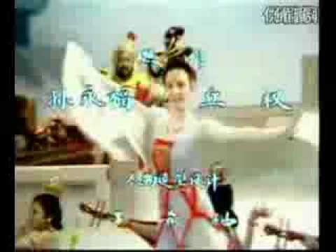 song of Journey to the West