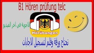 B1 Hören prüfung Hörverstehen telc