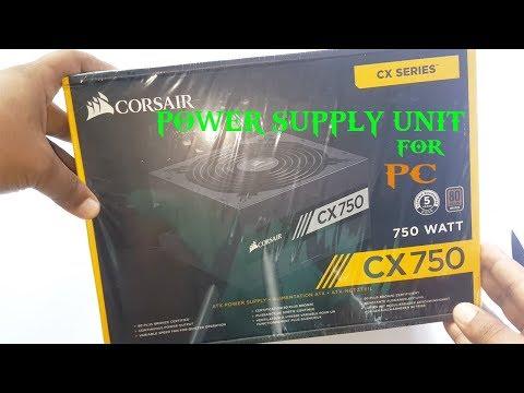 CORSAIR CX750 PSU | COMPUTER POWER SUPPLY UNIT |