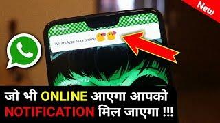 whatloggy online - मुफ्त ऑनलाइन वीडियो