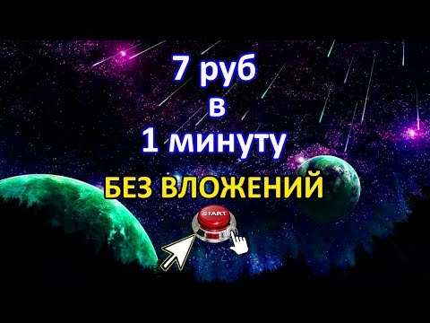Биткоин миксер лучший на русском