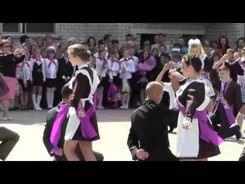 Школьный вальс 2013