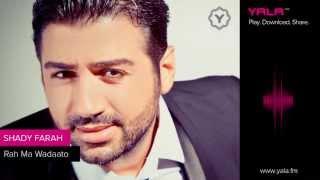 Shady Farah - Rah Ma Wadaato (Audio) / شادي فرح - راح ما ودعتو