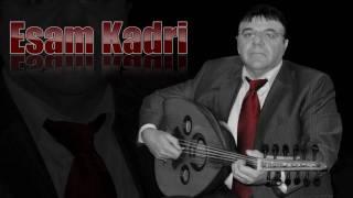 تحميل اغاني عصام قادري _ ذكريات (ام كلثوم) عود MP3