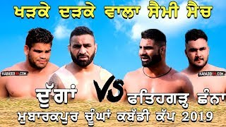 Best Semi Final Match || Dugga VS Fatehgarh Channa || Mubarkpur Chunga Kabaddi Cup 2019