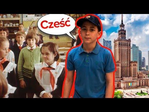 Как живут дети в Польше: Переезд,Школа, первые эмоции