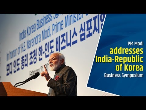 PM Modi addresses India- Republic of Korea Business Symposium