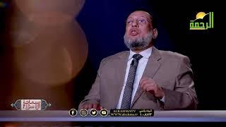 سماحة النبى مع من أذوه ح 15 برنامج سماحة الإسلام مع الدكتور محمد الزغبي