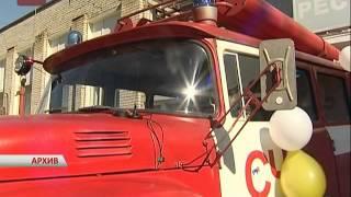 В подмосковном Звенигороде состоялся съезд Всероссийского добровольного пожарного общества