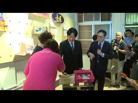 Premier Lai attends opening of Social Innovation Lab