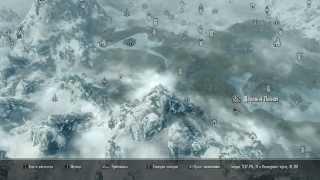 Как отрыть всю карту в Skyrim?
