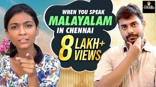 When you speak Malayalam In Chennai | Vikkals | Vikram Arul Vidyapathi | Tamil Comedy Videos 2019