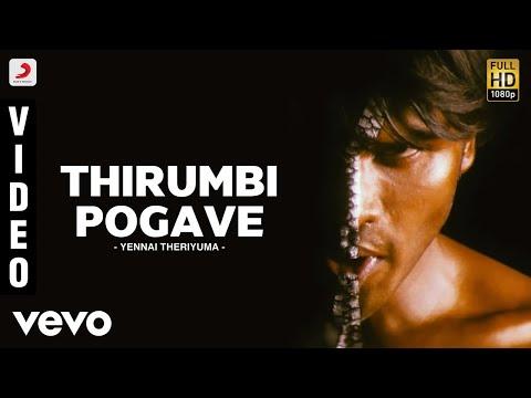 Thirumbi Pogave  Naveen, Madhav, KG Ranjith