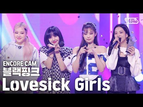 [앵콜CAM] 블랙핑크 'Lovesick Girls' 인기가요 1위 앵콜 직캠 (BLACKPINK Encore Fancam) | @SBS Inkigayo_2020.10.18.