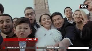 Клип КТК удостоился высшей оценки жюри на фестивале рекламы