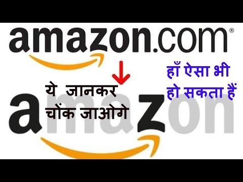 8 Secret Logo Meaning in hindi -बड़ी कंपनियों के LOGOS में छुपी हुई रोचक जानकारी -