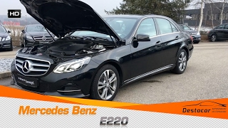Mercedes Benz e220 W212 авто из Германии в Украину.