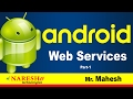 Web Services in Android part -1 | Android Tutorial Videos | Mr. Mahesh