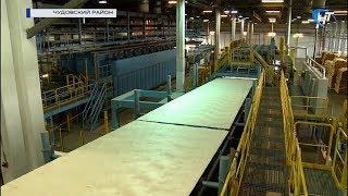На заводе UPM в Чудове были запущены новые производственные мощности