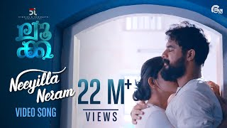 Neeyilla Neram - Official Video Song