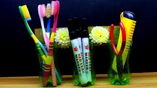 plastic bottle craft idea - best out of waste - plastic bottle reuse idea - plastic bottles