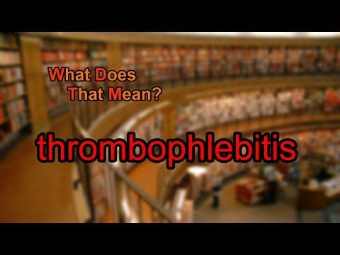 กายภาพบำบัด thrombophlebitis ของแขนขาลดลง