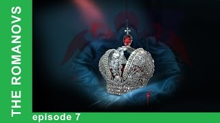 The Romanovs. The History of the Russian Dynasty - Episode 7. Documentary Film. Babich-Design