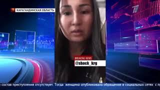 Ребёнка увезли из садика на скорой с рваными ранами губы: скандал в Караганде