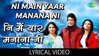 Ni Main Yaar Manana Ni with lyrics | Daag - YouTube