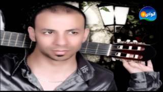 تحميل اغاني مجانا 3esam Rabe3 - El 7ob El Awal / عصام ربيع - الحب الاول