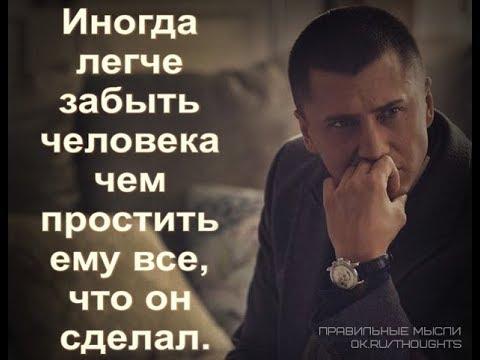 Елена Терлеева – Уходи