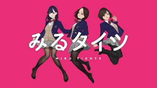 Miru Tights - AniDL | Download Your Favourite Anime in Mega BatchAnime Trailer/PV Online