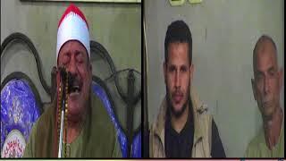مشاهدة وتحميل فيديو حالات واتس اب محمد سلطان استرها علينا يارب 2019