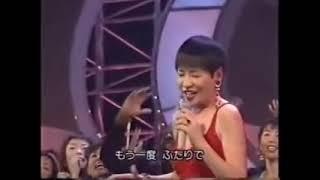 和田アキ子さんもう一度ふたりで歌いたい